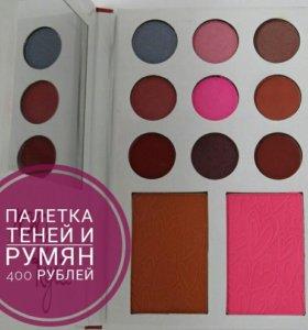 Палетка теней и румян KYLIE