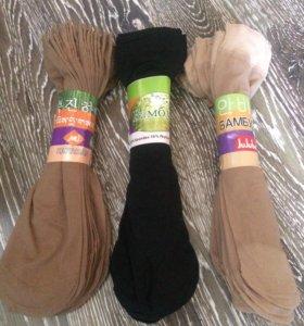 Эластичные носки