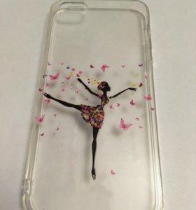 На iPhone 5/5S/SE Новый чехол