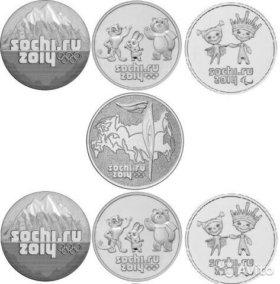 25 рублей Сочи-2014, все 7 монет