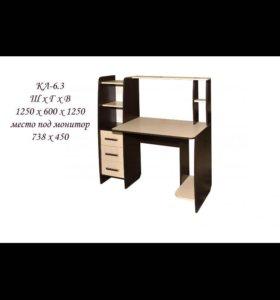 Удобные компьютерные столы #3