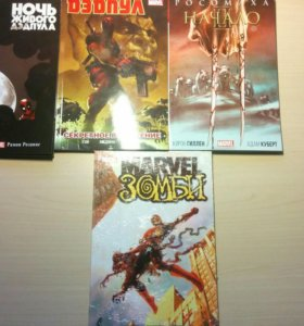 Marvel(марвел)комиксы
