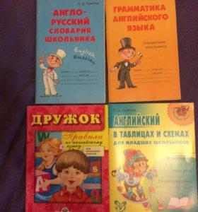Учебная литература для начинающих