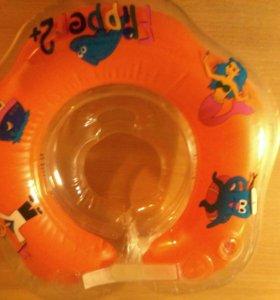 круг для купания