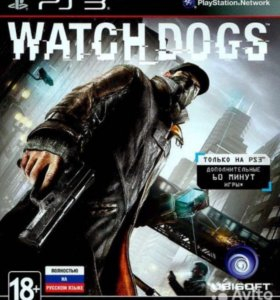 Watch Dogs и FIFA 15-16.