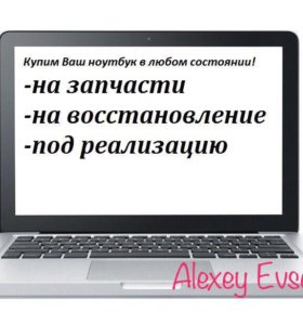 Acer, Asus, Samsung, MSI, Dell итд