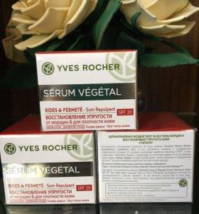Крем для лица восстановление от Yves Rocher