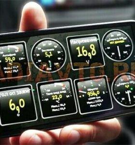 Авто сканер ELM327 v2.1 OBDII Bluetooth