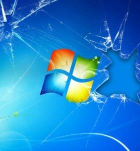 Установка Windows, программ и драйверов