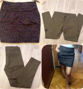 Новые брюки + юбка 42