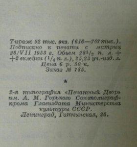 17 томов Ленина