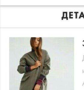 Длинная куртка с подкладкой из искусственного меха
