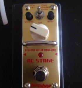 Эмулятор акустической гитарры