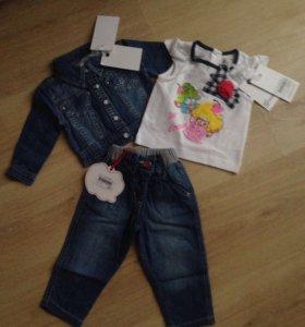 Продам новый комплект одежды, куртка+ джинсы+ кофт