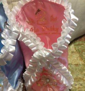 Свадебные мешочки для денег