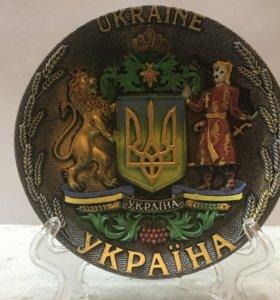 Тарелка декоративная Украина