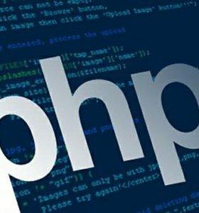 Курс «Веб-программирование: PHP, JavaScript, MySQL