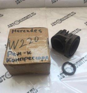 Ремкомплект компрессора пневмоподвески WABCO