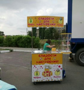 Торговая тележка с пароваркой для кукурузы