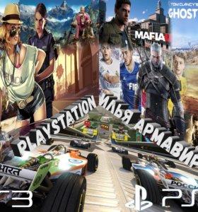 Игры PS3 и PS4