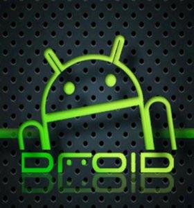 Программный ремонт Вашего android-устройства