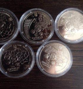 Монеты ЕВРО-2012 Украина