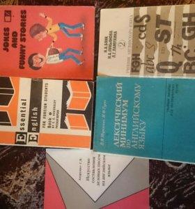 Книги по Английскому и другие