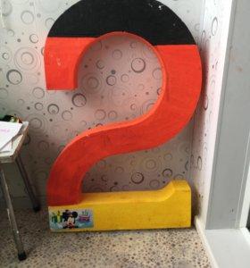 Цифра два