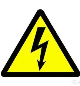 Электрик в стерлитамаке
