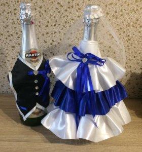Одежда на свадебное шампанское