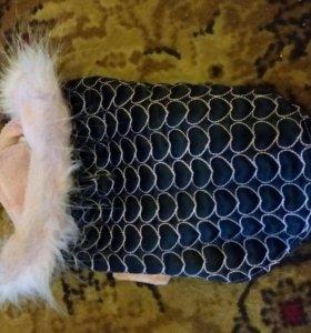 Курточка для пинчера
