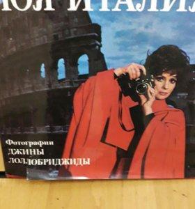 Альбом фотографий автора Джины Лоллобриджиды