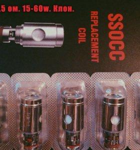 SSOCC 0,5 ом. 15-60w. Клон