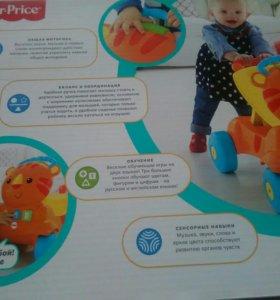 Ходунки-каталка-развивающая игрушка