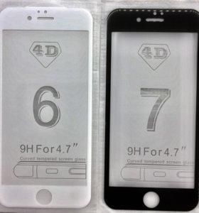 Стекло 4d для iPhone 6-7s-6+ / 7-7+.