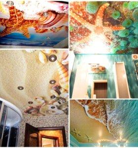 🐚Натяжные потолки берег моря