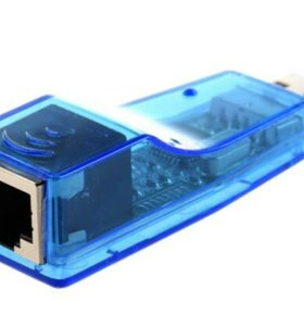 USB LAN Ethernet адаптер