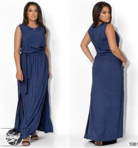 Платье (50;52-Продано.;54)