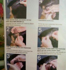 Волосы для наращивания Hair talk