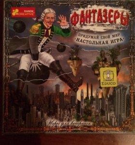 Фантазёры Настольная игра новая