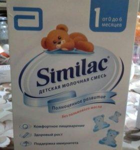 Детская смесь Similac