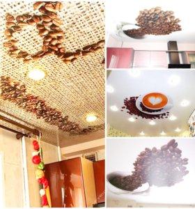 Натяжные потолки кофейные ☕️