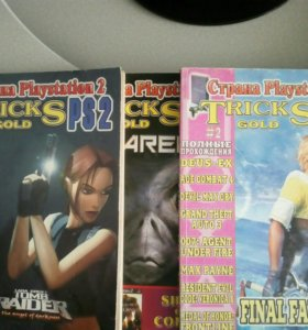 Книжки для PS 2