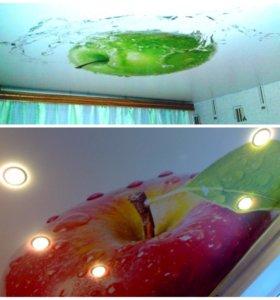 🍎Натяжные потолки яблочные 🍏