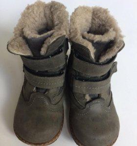Ботинки зимние Rabbit Ortopedik, размер 24