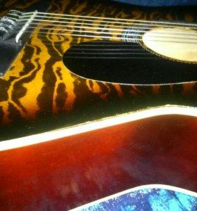 Тигровая Гитара