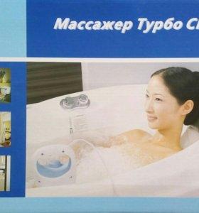 Гидромассаж джакузи спа Turbo для ванны
