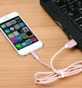 Зарядное устройство для Айфон 5,5s,6,7
