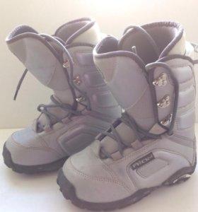 Сноубордические детские ботинки
