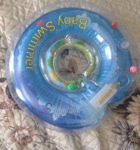 Для купания малышу